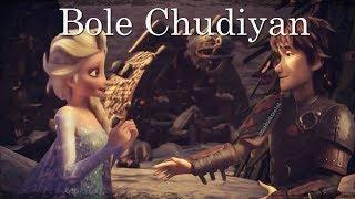 HICCELSA //Bole Chudiyan  // SUB. ESPAÑOL