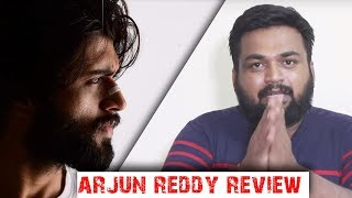 Arjun Reddy Review By Prashanth | Tamil Cinema Review