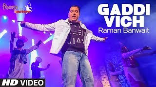 """Gaddi Vich Punjabi Full Song Bhangra Paa Mitra"""