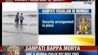 Mumbai News: Ganpati Visarjan - Home Ministry sounds terror alert