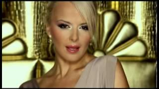 SONYA NEMSKA - NE ME TARSI / Соня Немска - Не ме търси, 2009