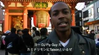 DJ Fly Guy Japan Tour Webisode 1