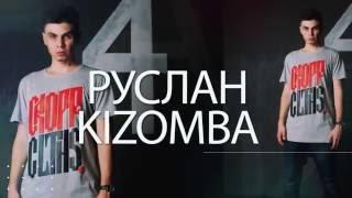 Ruslan и Elnara Kizomba Ufa Russia