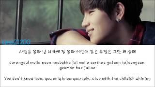 K.Will - You Don't Know Love (촌스럽게 왜 이래) [Hangul/Romanization/English] HD