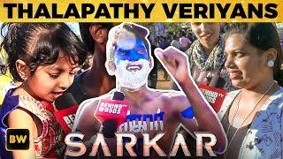 LIVE - SARKAR AUDIO LAUNCH: Thalapathy Vijay Fans Mass Celebration! | DC 201