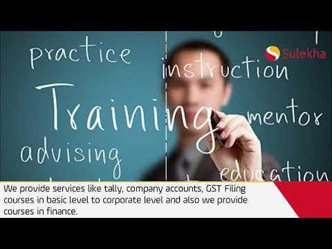 IBM AS/400 Training, Certification, Course | Sulekha