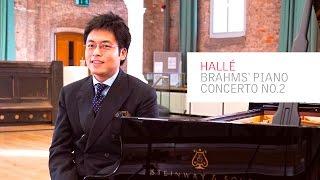 The Halle - Pianist Sunwook Kim on Brahms' 'Piano Concerto No.2'