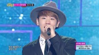 [Comeback Stage] PHANTOM - Seoul Lonely, 팬텀 - 오늘따라(Feat. AOA 혜정), Show Music core 20140524
