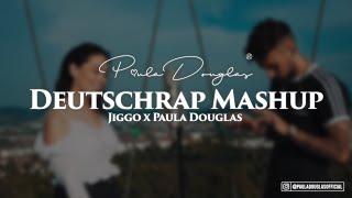 DEUTSCHRAP Mashup Jiggo x Paula Douglas