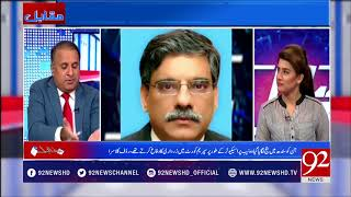 Muqabil - 16 August 2017 - 92NewsHDPlus