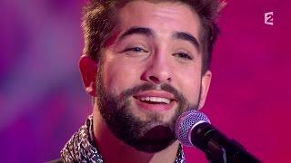 Kendji Girac chante 'Les Yeux de la Mama' - Une Nuit Avec Les Héros de la Santé