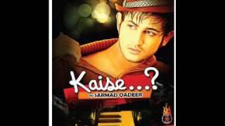 Sarmad Qadeer Bin Tare