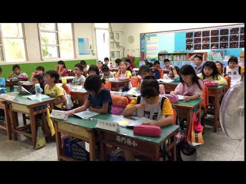 閩南語課 - YouTube