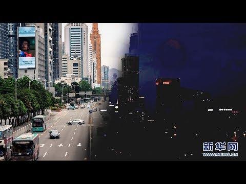 O Dia se converte em escuridão total em questão de minutos na China