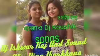 I P K  Hindi DJ