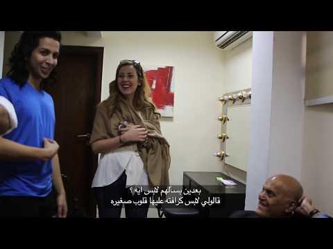 """حصريا !! ميكنج هشام جمال اثناء اخراج وتلحين اغنية """"ارسم قلب"""" لمؤسسة مجدي يعقوب"""