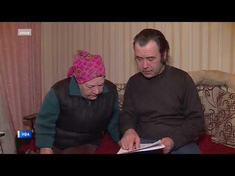 В Республике Башкортостан введен институт Уполномоченного по правам потребителей