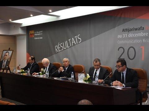 Video : Attijariwafa bank présente ses résultats au titre de l'exercice 2018