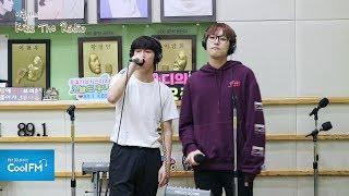 SF9 다원 & 인성 '품행제로' 라이브 LIVE / 170710[이홍기의 키스 더 라디오]