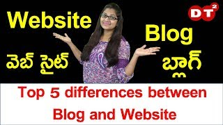 Top 5 differences between blog and website in Telugu|Website vs Blog|DigitalTechTelugu|Blog|Website|