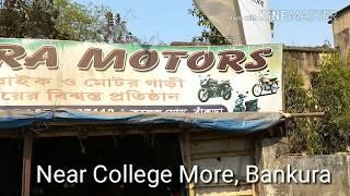 2nd. hand Bike Bazar, Bankura