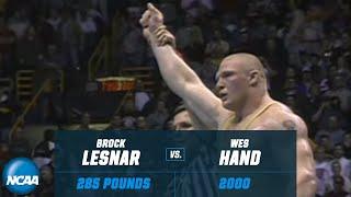 WWE star Brock Lesnar's 2OT NCAA title win in 2000
