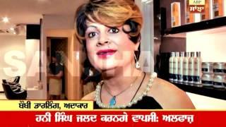 Bobby Darling wants to marry Punjabi Munda