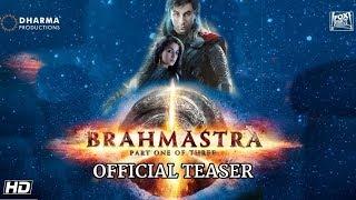 Brahmastra Movie Official Teaser Logo | Ranbir Kapoor, Alia Bhatt, Amitabh Bachchan