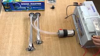 Claxon auto cu compresor si releu VA-021