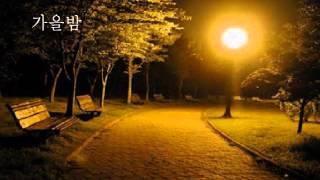 ♥ 가을밤 이선희
