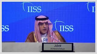 FM Adel Al-Jubeir at the IISSMD18 on Germany, MESA, Muslim Brotherhood, and KSA-Iraq relations