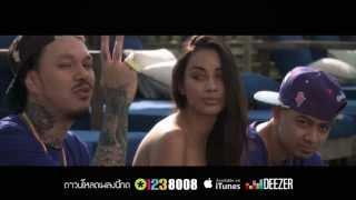 Macking Up - DANDEE (Bangkok Invaders / 420Records)(Official MV)