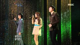 8Eight - Close that lip 에이트 - 그 입술을 막아본다 Beautiful Concert 20111129
