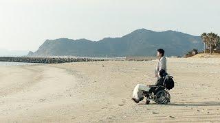 Kyodai Cannes Trailer