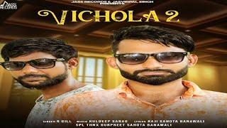 Vichola 2 | ( Full Song ) | R Gill | New Punjabi Songs 2018 | Latest Punjabi Songs 2018 width=