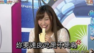 【麥卡貝精華】母乳甜不甜
