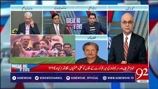 Breaking Views With Malick - 27 January 2018 - 92NewsHDPlus