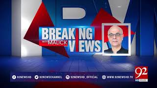 Breaking Views with Malick - 13 August 2017 - 92NewsHDPlus