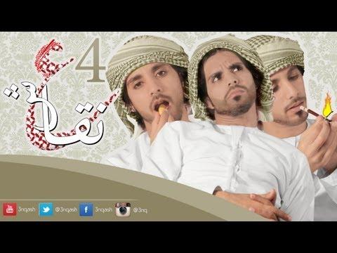 """""""رمضان"""" #عنقاش 4 @3nqash"""