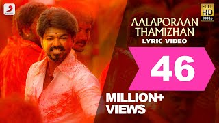 Mersal - Aalaporaan Thamizhan Tamil Lyric Video   Vijay   A R Rahman   Atlee width=
