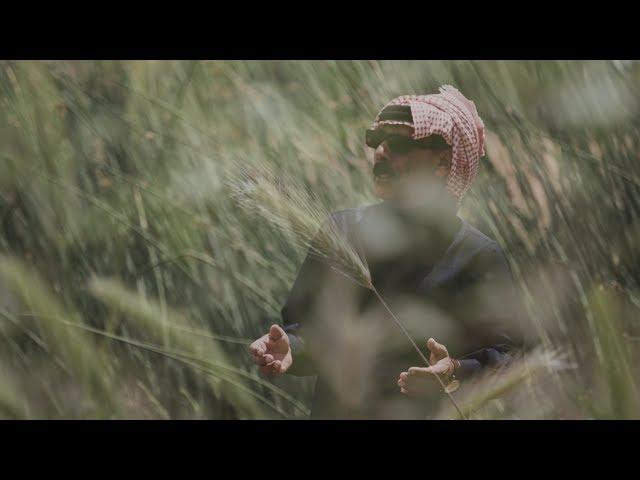 Video oficial de Omar Souleyman Chobi