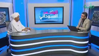 شاهد تصريحات مثيرة لحاكم اقليم دارفور حول أحزاب الحكومة والمؤتمر الوطني - تعليق د. خالد حسين  المشهد