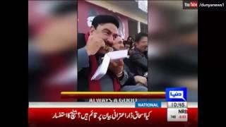 Funny Sheikh Rasheed Makes Imran Khan LOL