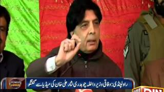 Chaudhary Nisar Got Angry On PMLN Supporter Question