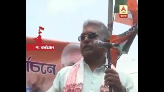 Dilip Ghosh says, will make police off the dresses, hit by shoe