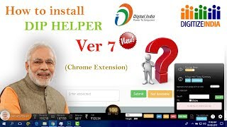 🔴 How to download and install DIP HELPER script v7 for Digitize India Platform ❓❓❓