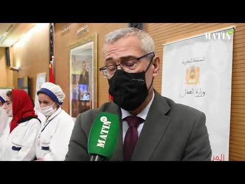 Video : 8 mars : Le ministère de la Justice met la femme à l'honneur