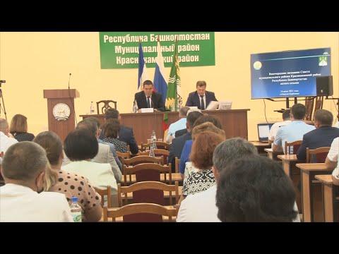 Кто занял кресло главы Краснокамского района?