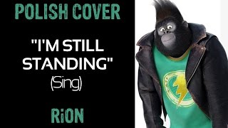 RiON 「I'm still standing COVER PL」 【SiNG】