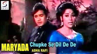 Chupke Se Dil De De | Kishore Kumar, Lata Mangeshkar @ Maryada | Rajesh Khanna, Raaj Kumar